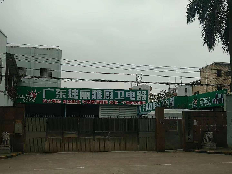 韶关乡镇电热水器厂家招商