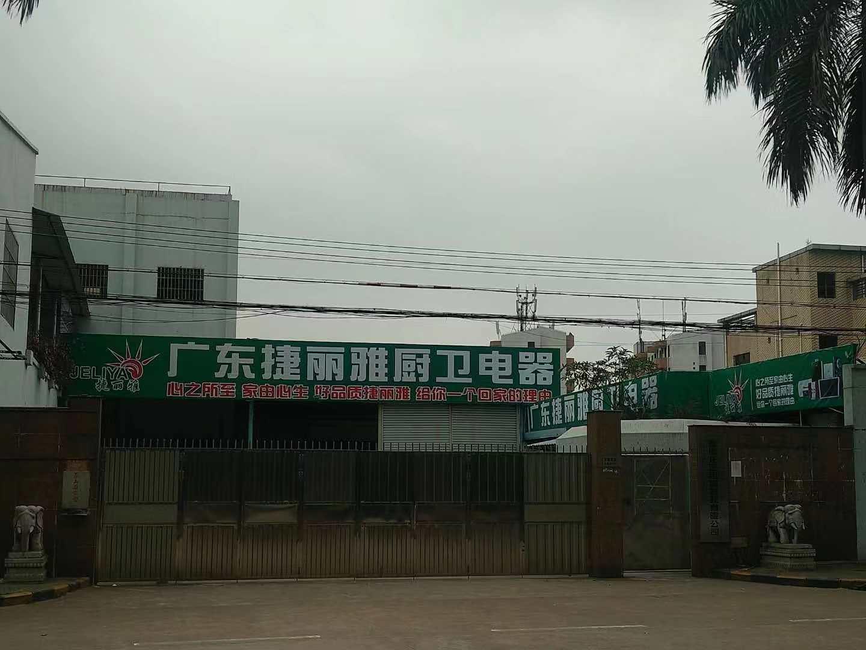 茂名乡镇集成灶厂家招商