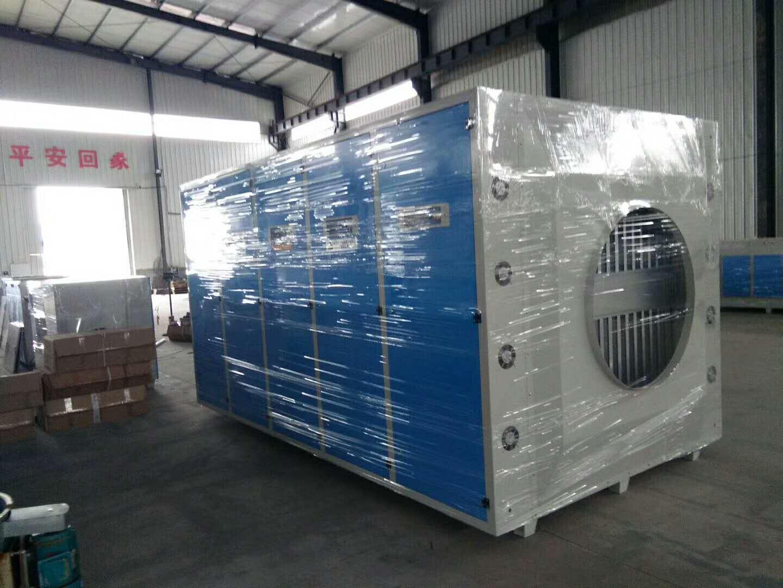 UV光解废气处理设备光氧净化设备荣鑫直销