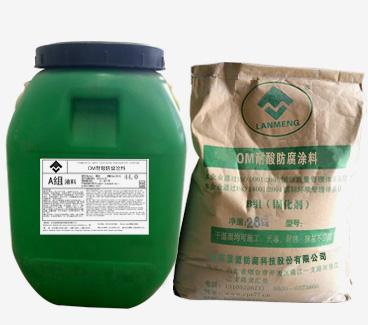 OM耐酸防腐涂料性能解析