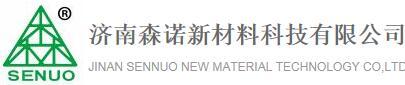 濟南森諾新材料科技有限公司