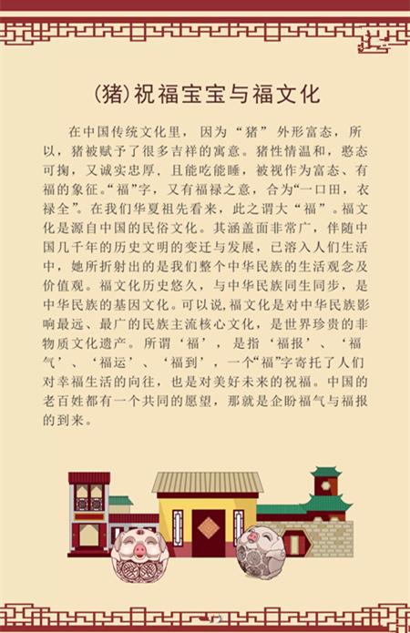 深圳不错的猪年礼品供应商,猪礼品