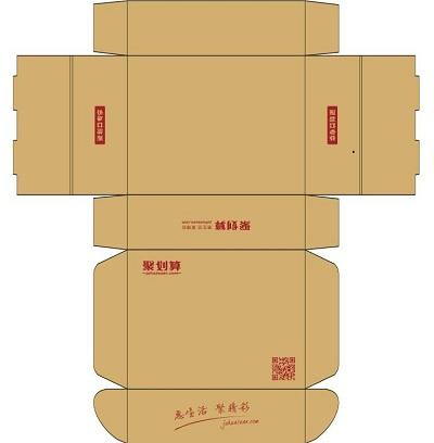 惠阳彩盒飞机盒厂家-华联纸品专业提供飞机盒