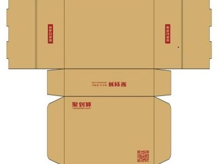 个性飞机盒订做 仲恺彩色飞机盒价格