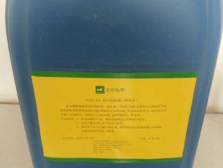 找品质好的单剂型漆雾凝聚剂当选文亚环境化工科技-辽宁漆雾凝聚剂ab剂生产厂家