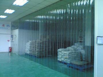 榆林洗车防水帘-供应西安价格超值的延安洗车帘