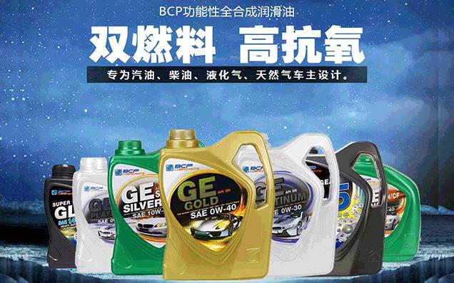 找实惠的GE天然气汽车润滑油当选邦嘉商贸-北京供销天然气汽车润滑油