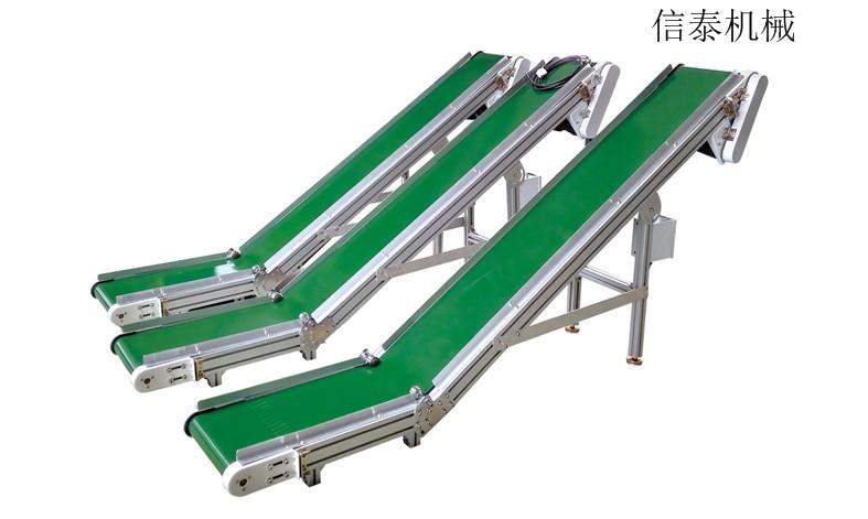 可折叠输送带 带脚轮原料输送机 使用方便 信泰输料带价格优惠