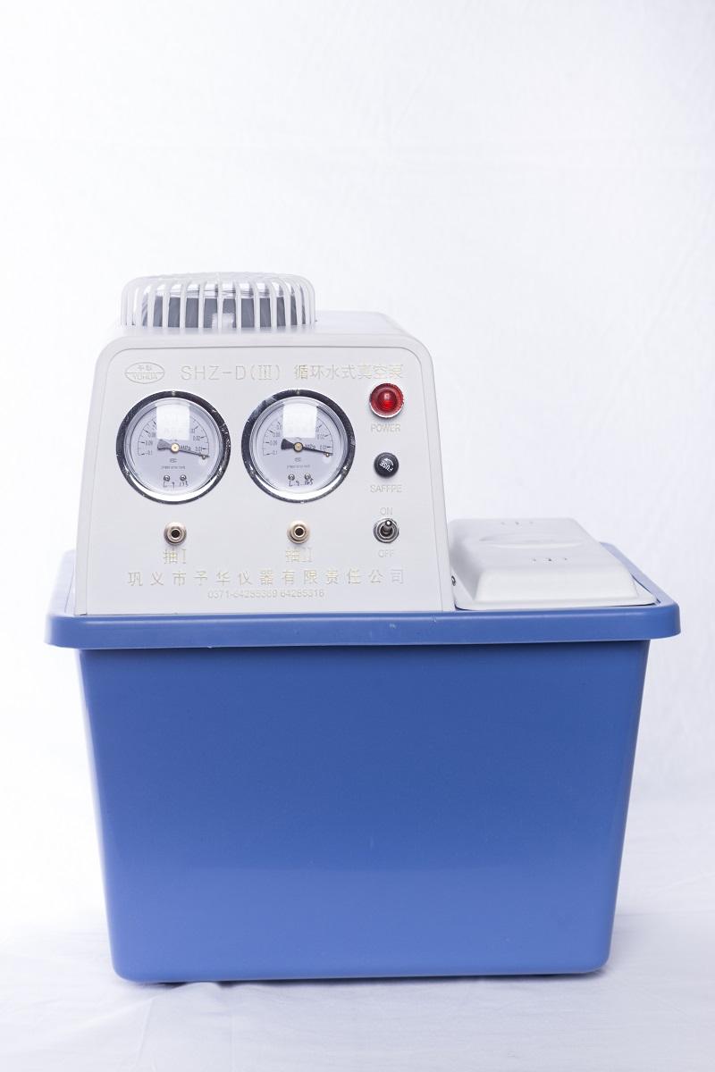 优质的循环水真空泵哪里有卖/巩义予华仪器