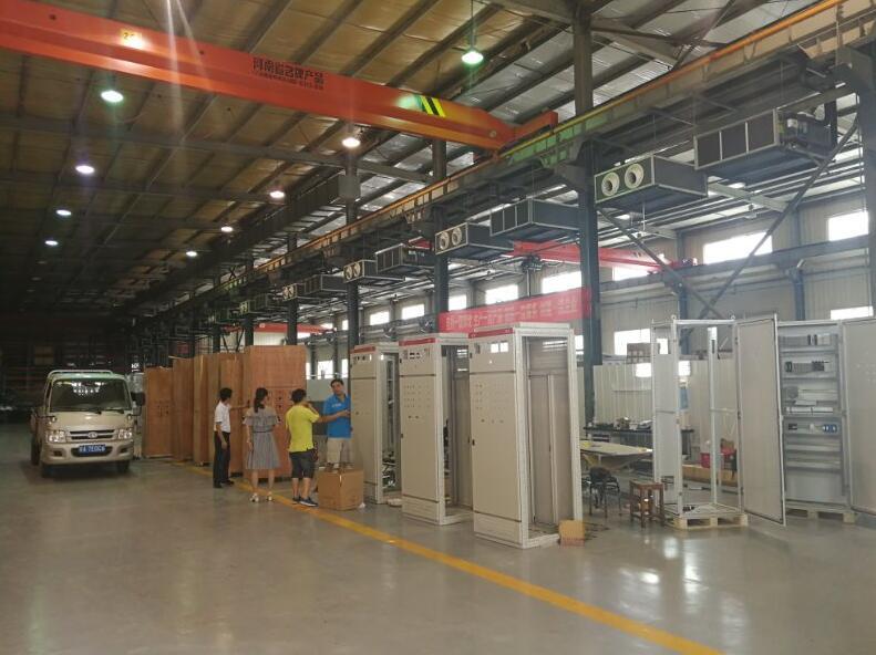西安电气装配厂出纳招聘-02981145909