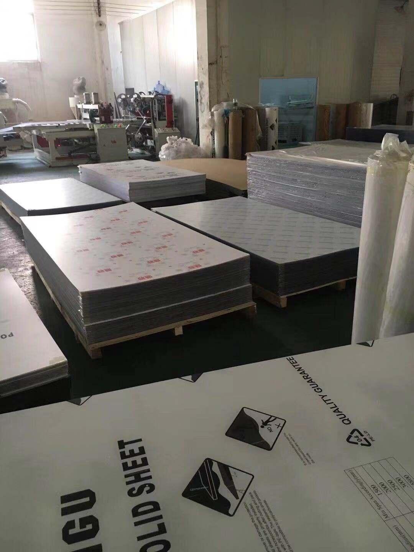 橡胶管|在哪能买到厂家直销有机玻璃板材呢