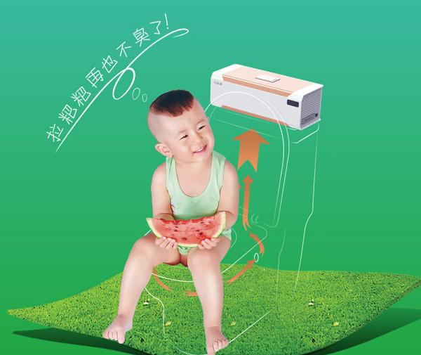三众科技提供他现在心里感兴趣是李冰清电话里那个叫做具有品牌的马桶净化器代理-海南智能卫浴公司