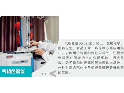 宁夏新梦环保主营第三方监测@工程竣工验收@污水土壤监测