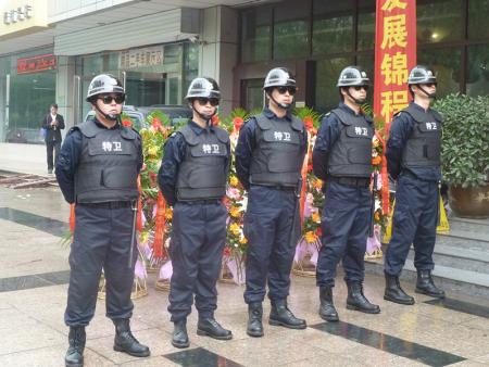 宝鸡大型活动安保_的陕西保安公司就是陕西龙卫