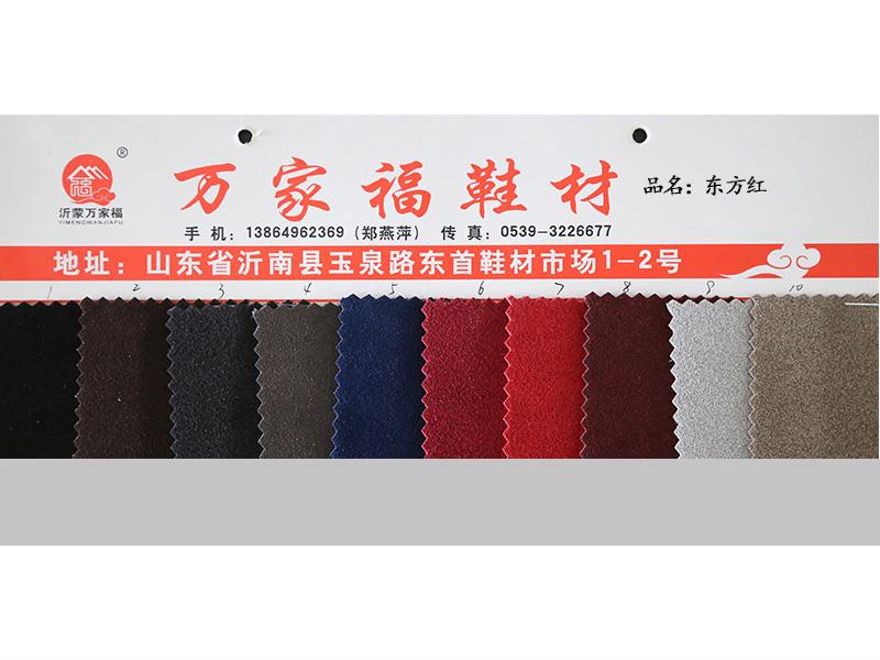 棗莊鞋材價格-上萬家福鞋材-買質量好的絨面超纖