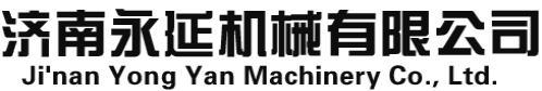 济南永延机械manbetx客户端网页版