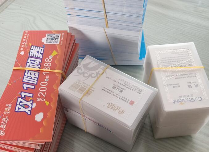 上海专业的超值的印刷推荐,印刷