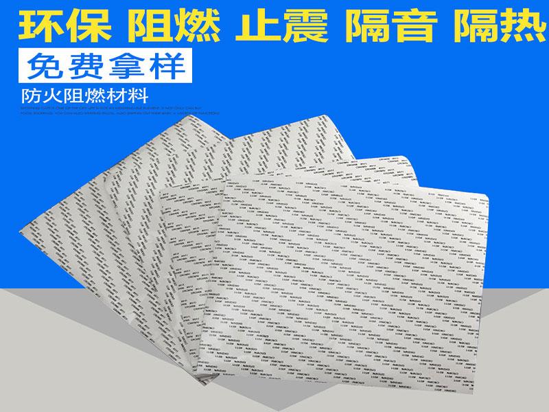 温州覆背胶吸音棉专业供应 墙体带背胶吸音棉