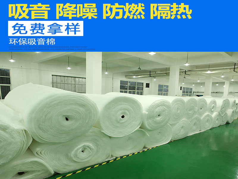 浙江優良的覆背膠吸音棉報價|廠家直銷內飾吸音棉