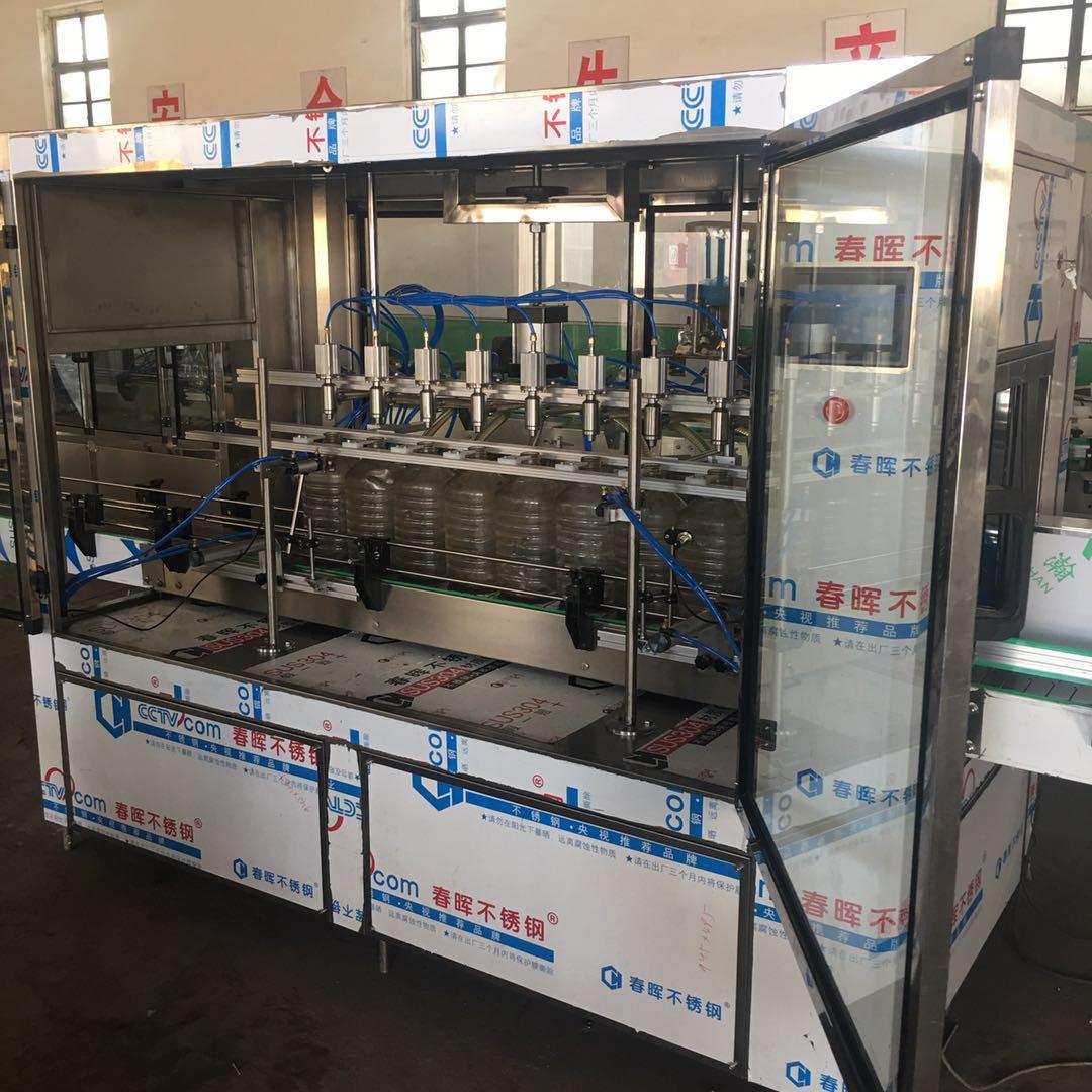 青州同兴源 食用油灌装机 食用油桶封口机 大豆油桶贴标机