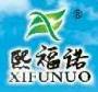 日照熙福诺生态农业发展有限公司