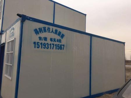 可靠的集装箱租赁哪里有 陇南住人集装箱批发