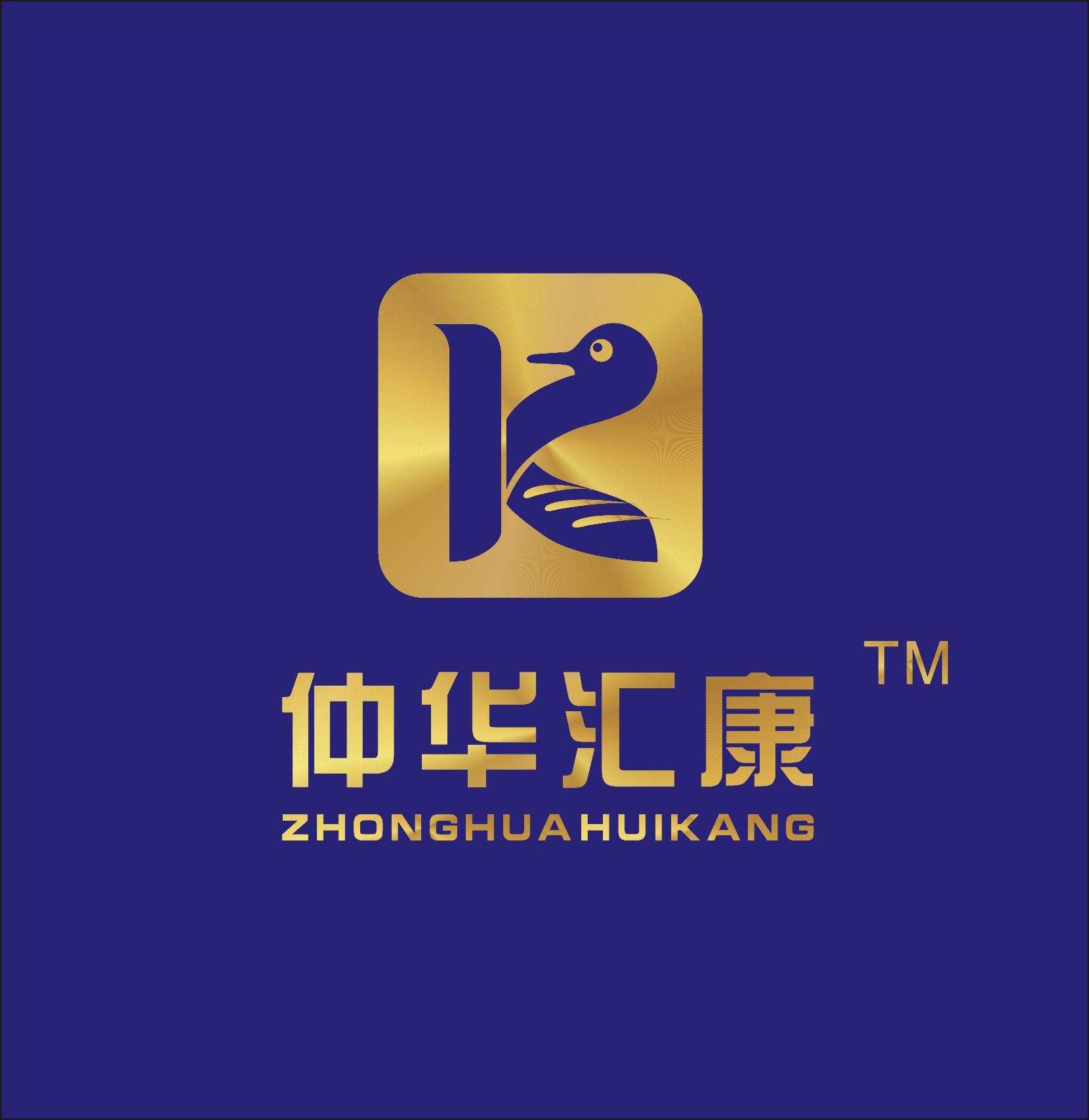 仲華匯康醫療科技(廣東)有限公司