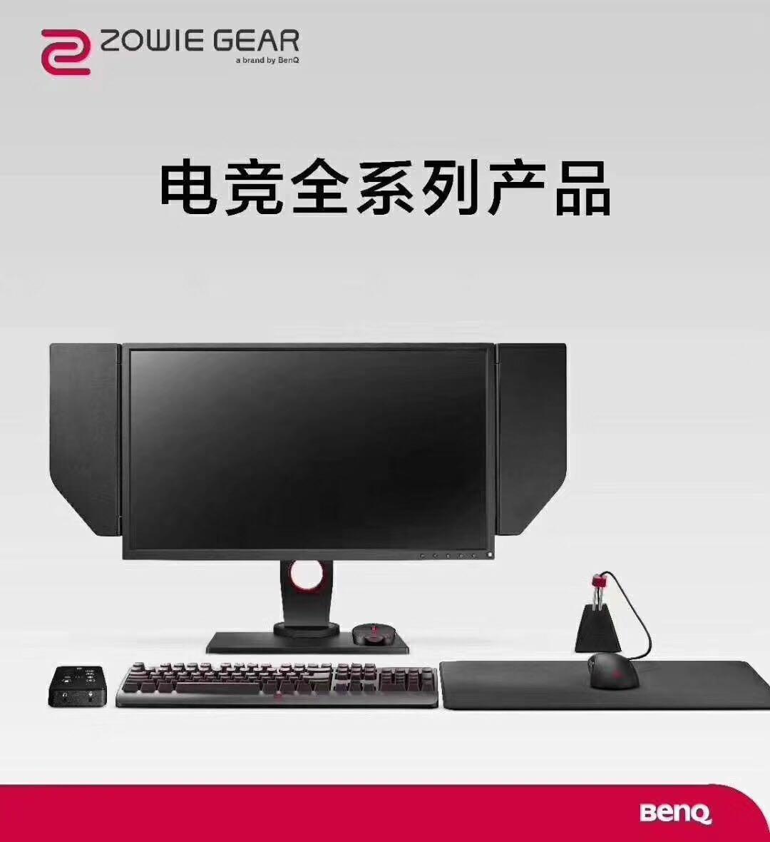 包頭顯示器公司-買内蒙古電競顯示器到星虹電腦電競
