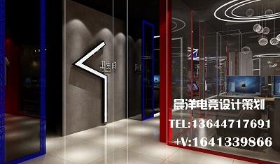 性能好的內蒙古網吧配套批發價格,網吧設備代理加盟