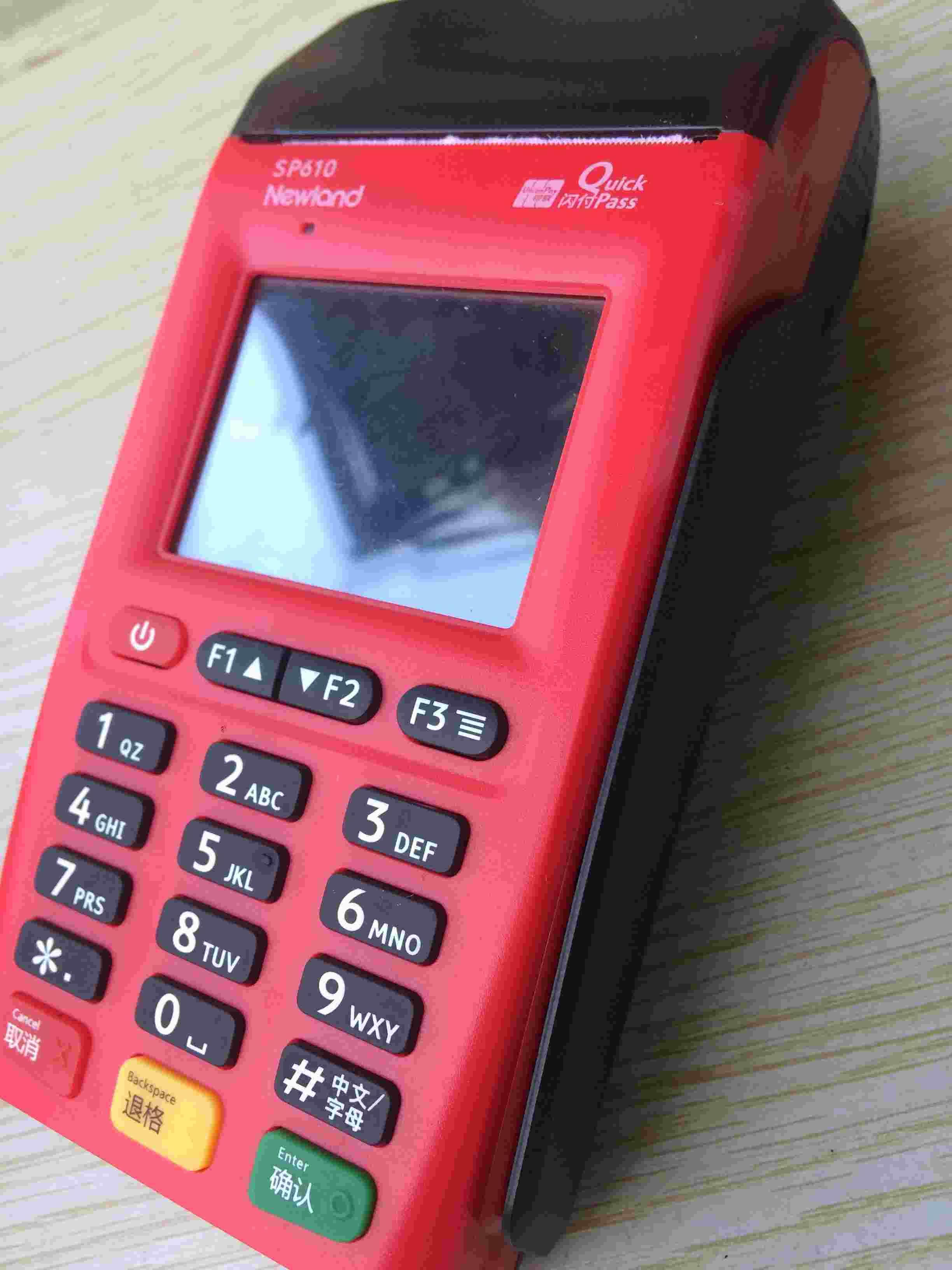 金正宝betvictor92 mobi热线电话 南宁安心一百科技有限伟德国际1946_专注金正宝betvictor92 mobi
