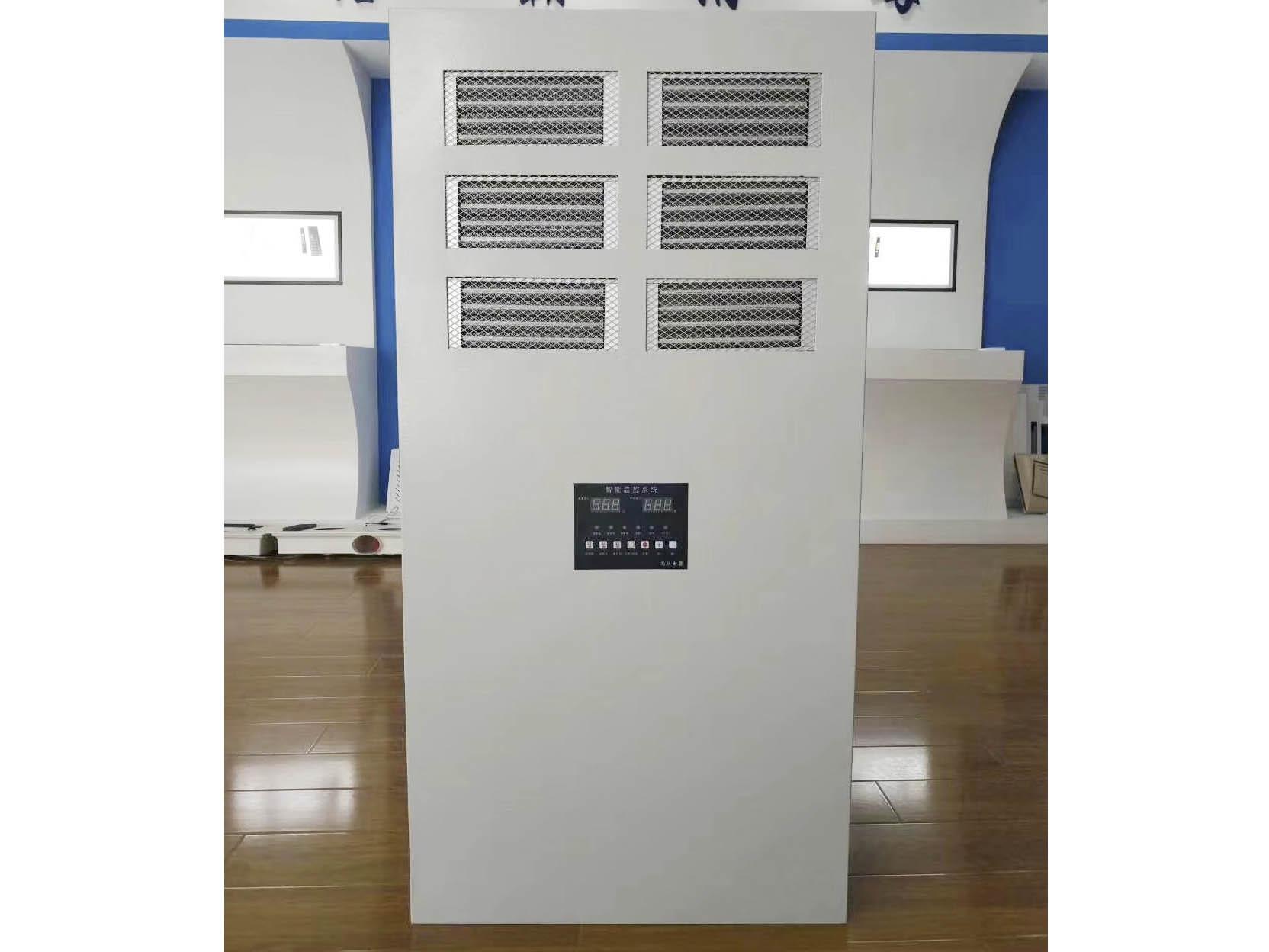 【差点错过】工业取暖热风机生产厂家#工业取暖热风机价格_广发