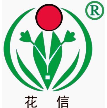 桂林花信新创贸易有限公司