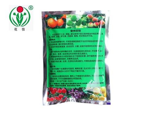 广西肥料批发-哪里能买到价格合理的叶面肥
