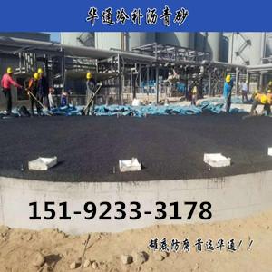 湖北襄阳冷补沥青砂罐底防腐看得见的好产品