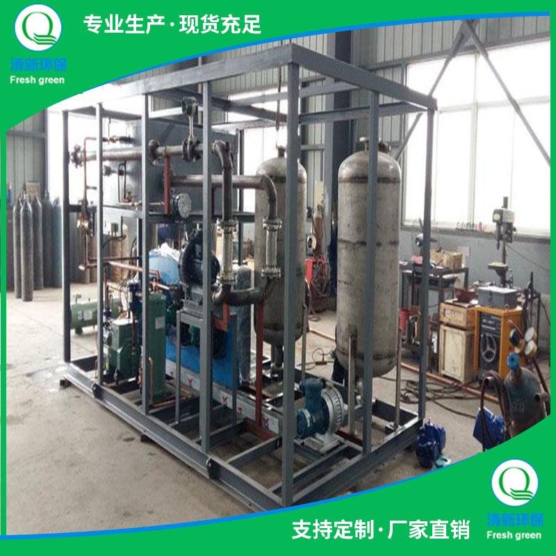 冷凝压缩油气回收装置-专业设计治理团队-石油化工业治理