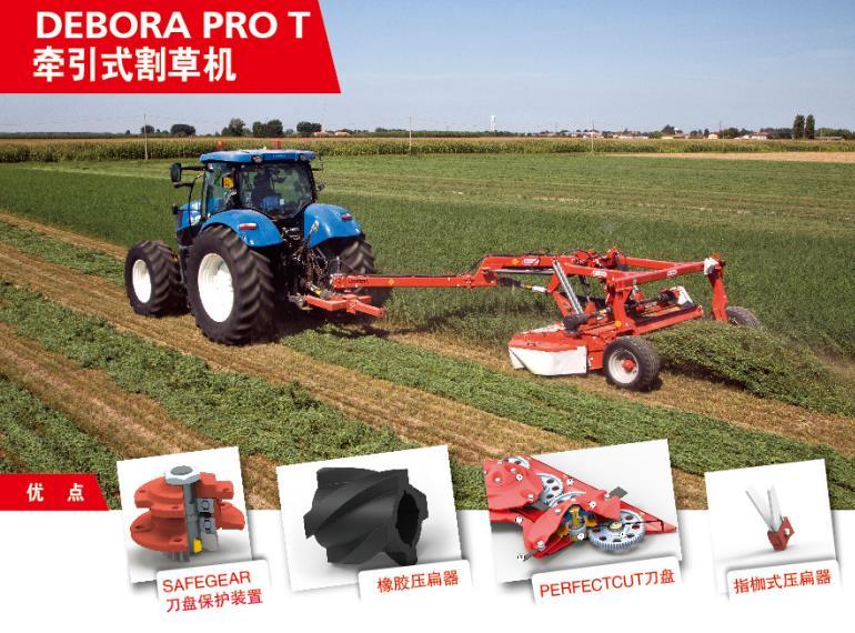 性价比高的农机销售公司,呼伦贝尔乾丰机械倾力推荐-海拉尔农机配件公司
