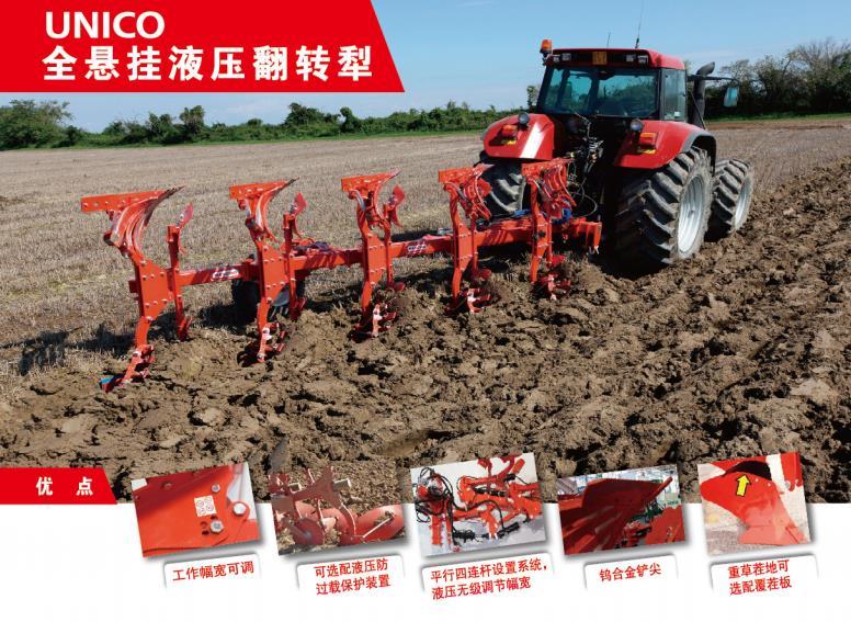 牙克石农机价格,供应内蒙古农机销售公司质量保证
