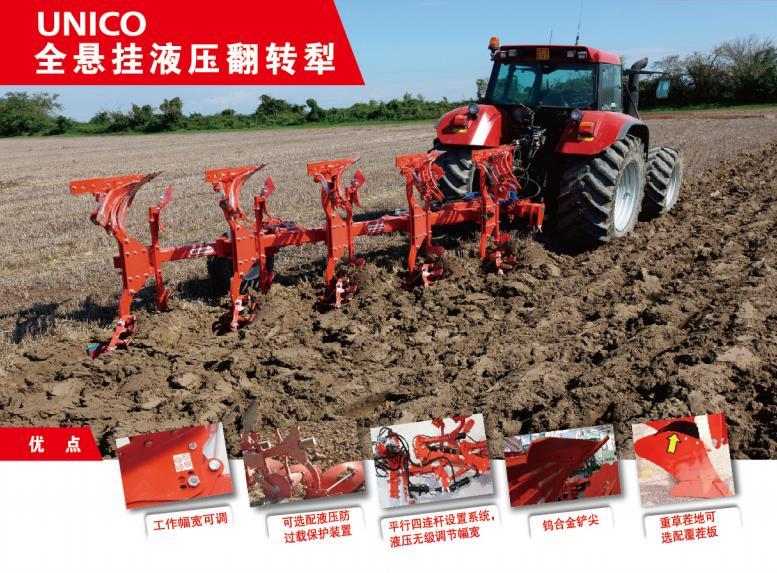 知名的农机销售公司供应商_呼伦贝尔乾丰机械 东旗农机产品类型