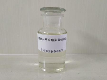 宁波马来酸共聚物-想买优惠的马丙共聚物,就来锦州洁仕第科技公司
