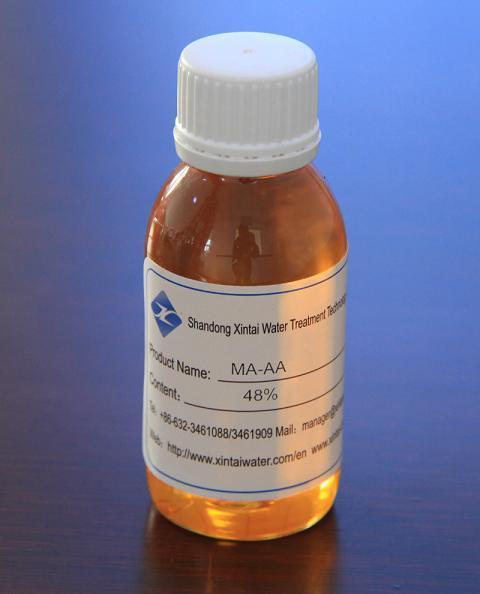 连云港马来酸共聚物-锦州谁有微信红包群免费的好用的马丙共聚物