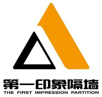 青岛第一印象工贸有限公司