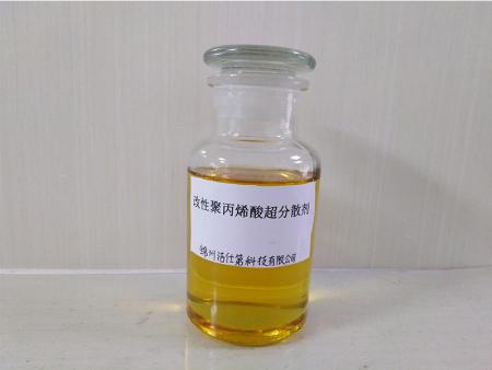 专业供应辽宁分散剂就来锦州洁仕第科技有限公司
