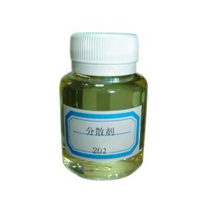 丙烯酸_哪里有卖价格合理的分散剂