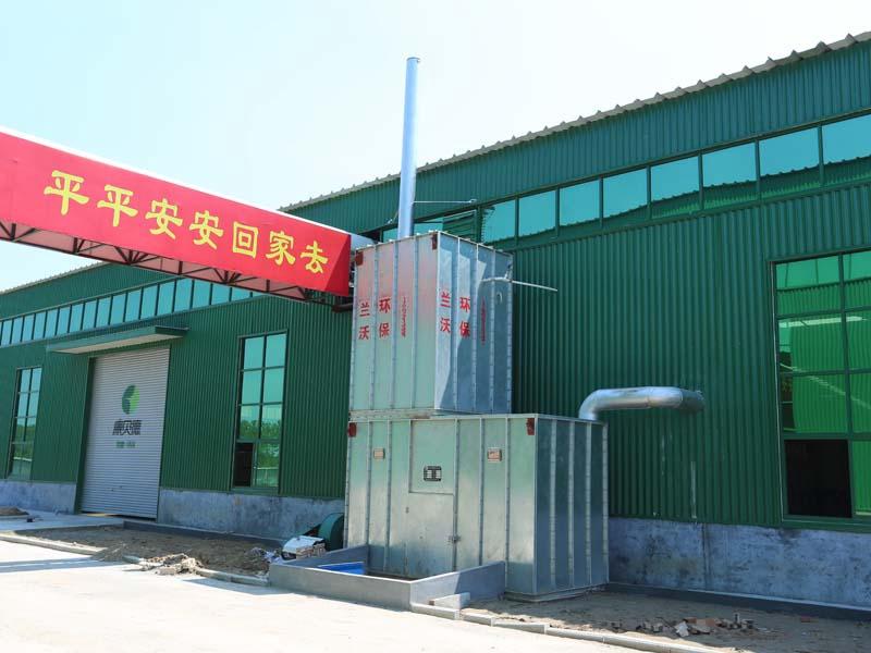 江苏木业除尘器-兰沃环保设备有限公司价格划算的木业除尘器出售