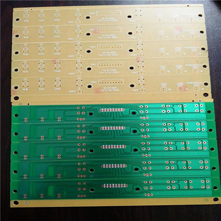 超峰电子公司提供销量好的单层电路板_提供电路板
