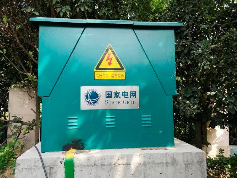 郑州预装式变电站厂家_河南电力变压器供应批发