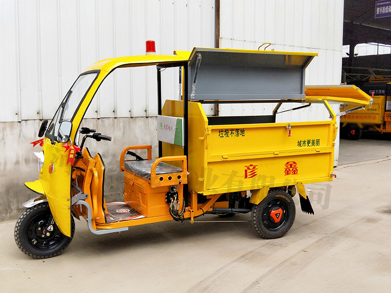 电动垃圾保洁车-超值的彦鑫牌小型自卸式电动三轮保洁车供应信息