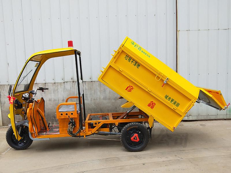 为您推荐超实惠的彦鑫牌小型自卸式电动三轮保洁车 环卫保洁车