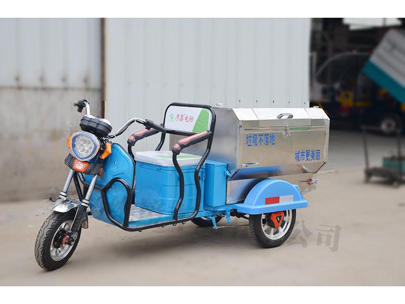 环卫保洁车厂家-许昌新品彦鑫牌小型自卸式电动三轮保洁车出售