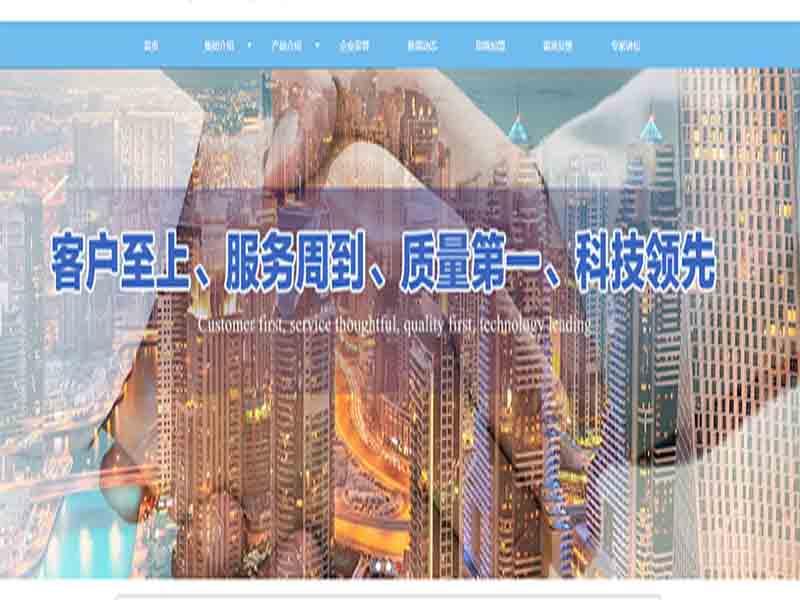 网站建设-青岛网站建设-青岛网站搭建